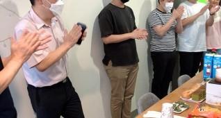[장기근속자 포상식] 영업1팀 오충엽 이사님! 축하드립…